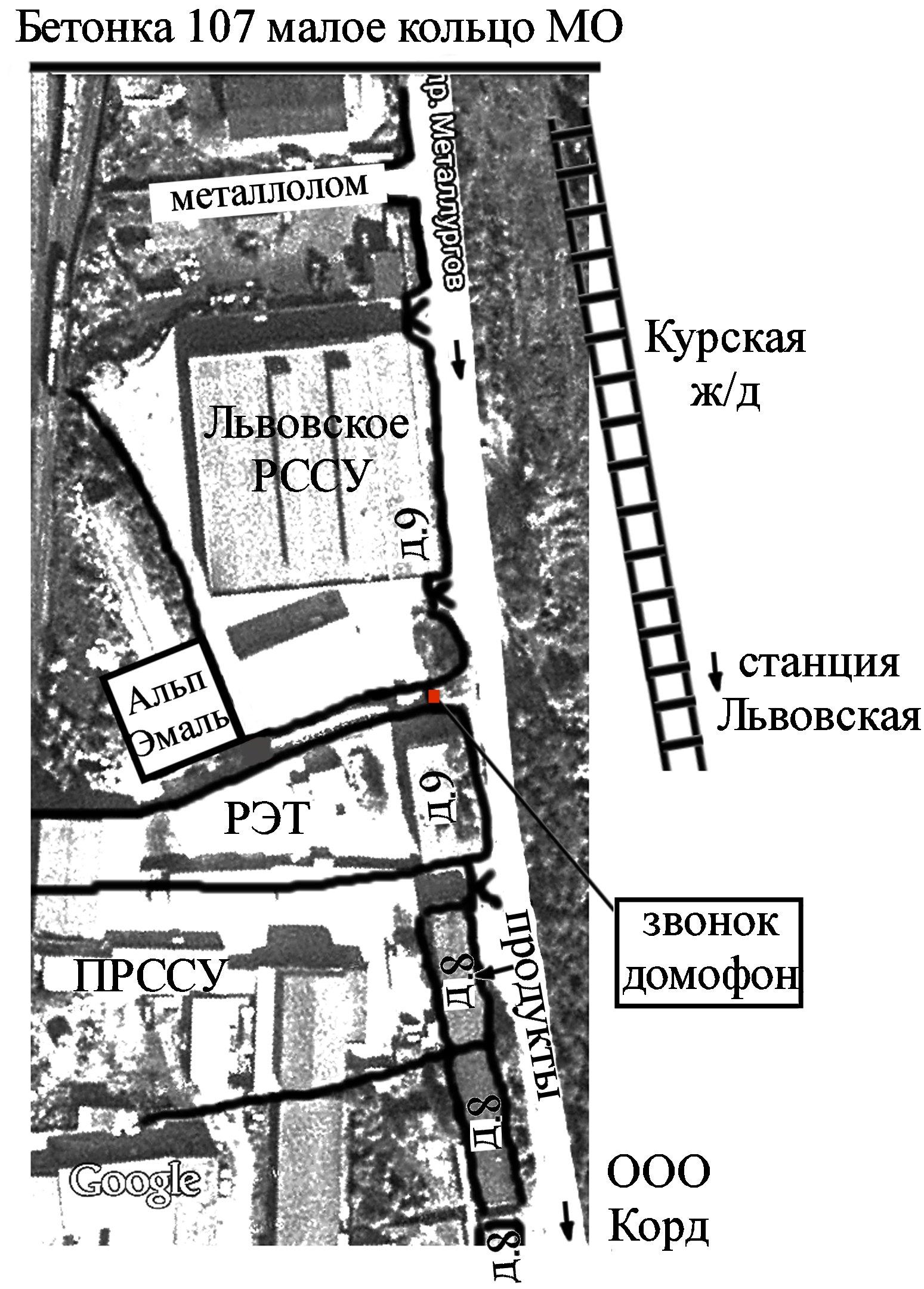 Схема проезда пгт Львовский, Альп Эмаль