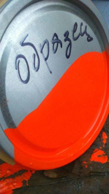Колеровка ярких оранжевых красок