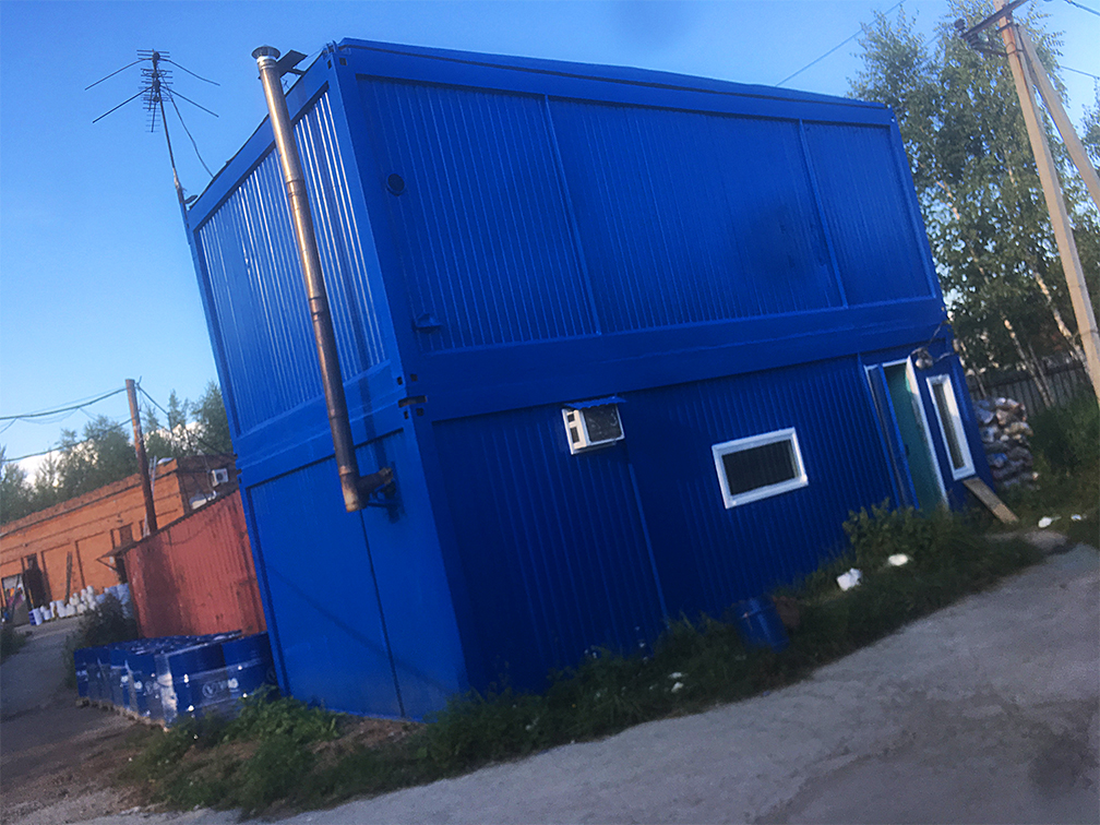 RAL 5010 синяя ЗАО Альп Эмаль